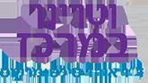 """וטרינר בתל אביב –  וטרינר במרכז-ד""""ר אוהד טילס מרקוס"""